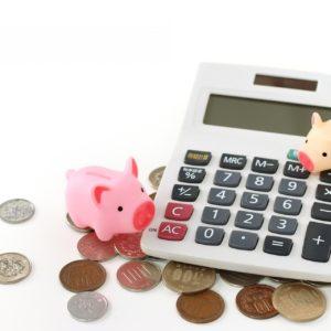 積算価格の計算方法