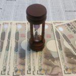 不動産投資の売り時