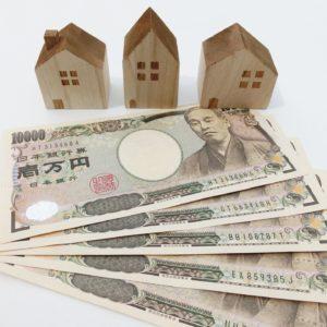 不動産投資ローン