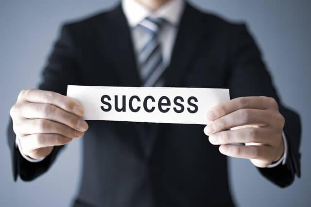 成功する人の副業の考え方